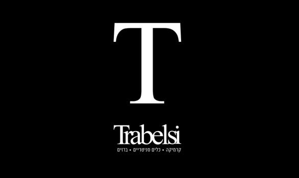 קטלוג 2015-2016