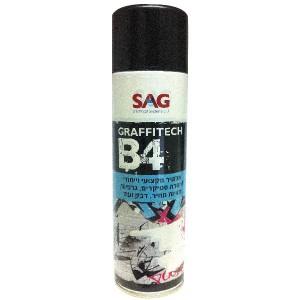 תכשיר לניקוי רב תכליתי B4 SAG