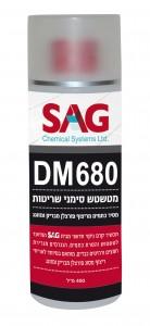 הסרת שריטות באמצעות קרם ניקוי DM680 מבית SAG